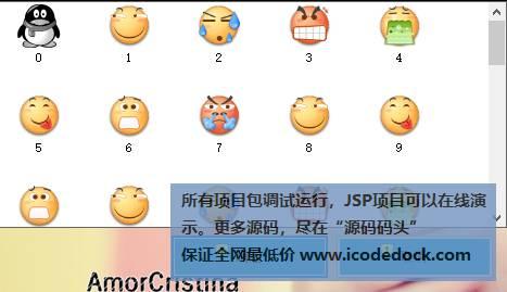 源码码头-C#即时通信聊天软件-用户角色-用户更换头像