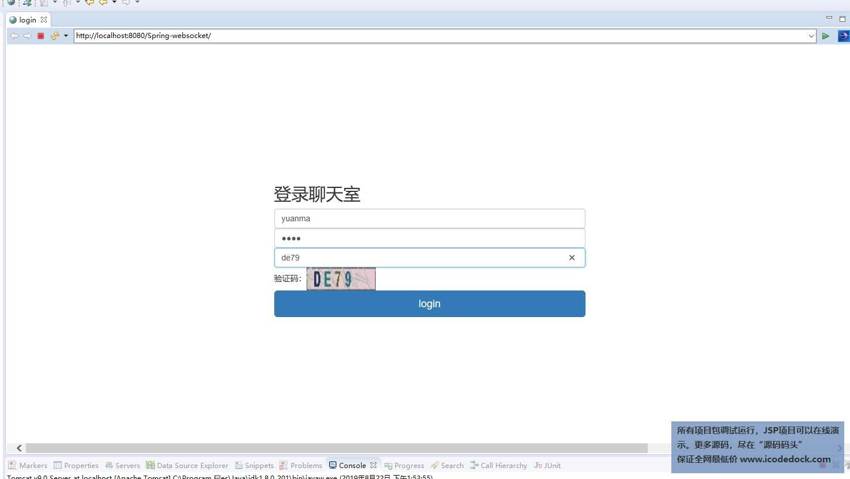 基于Spring+mybatis的SSM简单网页聊天管理系统eclipse源码代码 - 源码码头